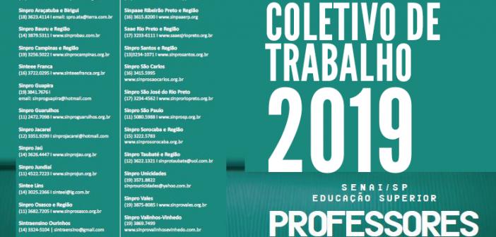 Acordo Coletivo de Trabalho 2019 – Professores Educação Superior