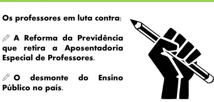 Participe da Greve Geral contra a Reforma da Previdência no dia 14/06/2019.